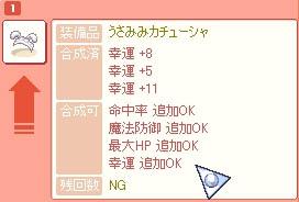 saku-1562.jpg