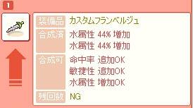 saku-1563.jpg