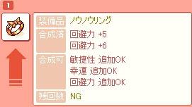 saku-1572.jpg