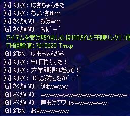 saku-1574.jpg
