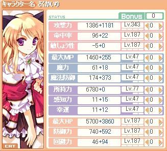 saku-1582.jpg