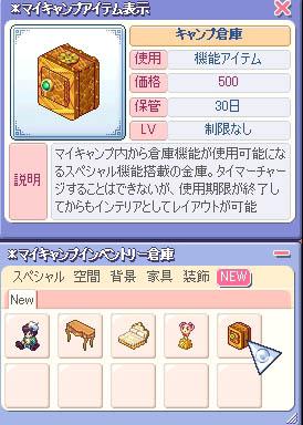 saku-1584.jpg