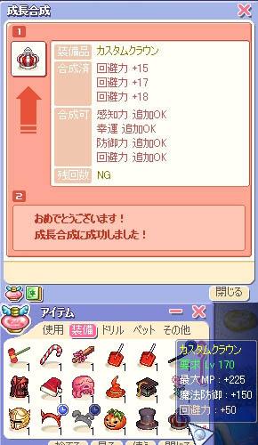saku-1589.jpg