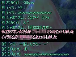 saku-1601.jpg
