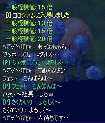 saku-1602.jpg