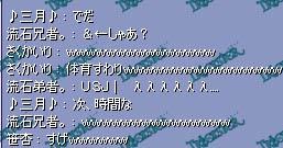 saku-1606.jpg