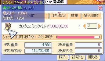 saku-1609.jpg