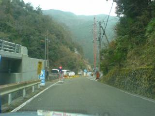 R480和歌山区間
