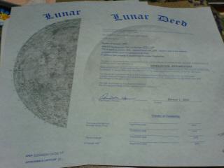 月の権利書