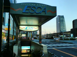 エスカ地下街