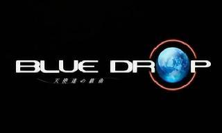 BLUE DROP~天使達の戯曲~ 第1話「Hydrangea」