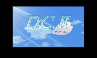 D.C.II ~ダ・カーポII~第1話