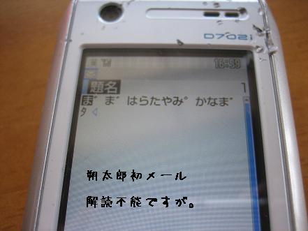 20070520213709.jpg