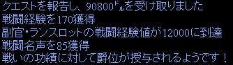 30GSF7.jpg