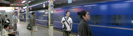 東京発富士