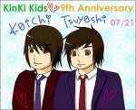 kinki1