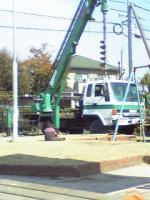 20070219130209