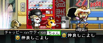 2006-11-14きんゆー 1114