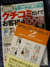 book061206