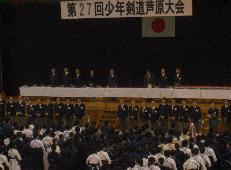kendou061203
