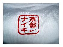 京都ナイキ0705061