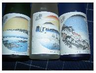 sake07010102