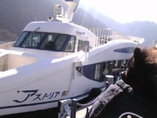 中禅寺湖の船