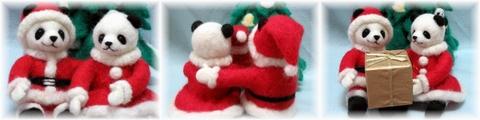 パンダ家族のクリスマス2