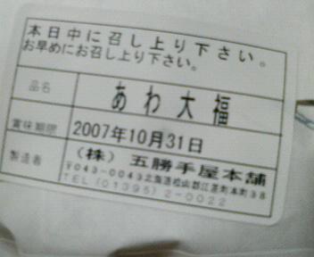 1031esasi1.jpg