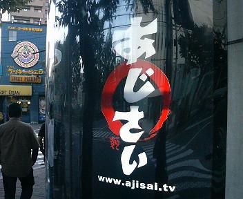 929ajisai1.jpg