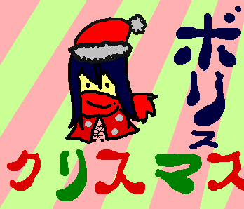 20071206150056a.png