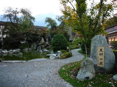 swi日本庭園