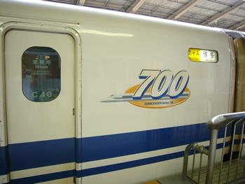 0808新幹線01