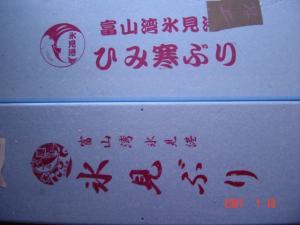 20070110111912.jpg