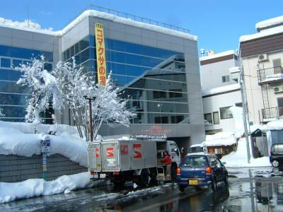 etigoyuzawa2.jpg