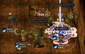 2008_01_04.jpg