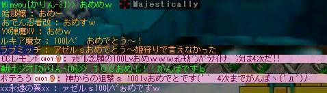 20071122184119.jpg