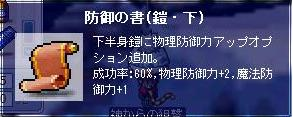 20071130012051.jpg