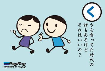 08『く』