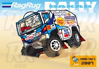RR-RANGERcc.jpg