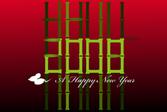 newyeartitle-2008_a.png