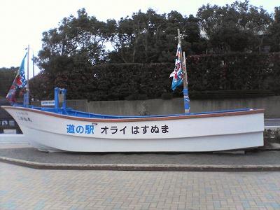 s-NEC_0055.jpg