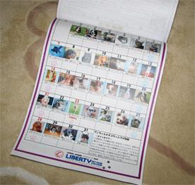 20071209-3.jpg