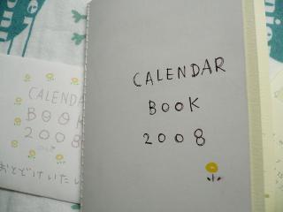 2008カレンダーBOOK2