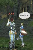 rappelz_screen00000010.jpg