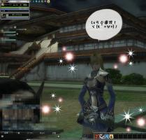 rappelz_screen00000116.jpg