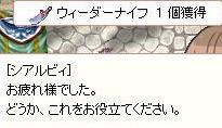 screensurt1300.jpg