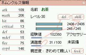screensurt1310.jpg