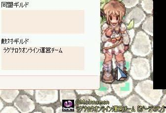 screensurt1332.jpg