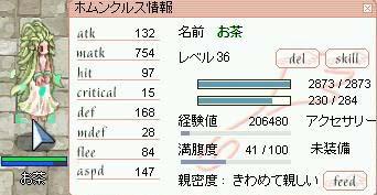 screensurt1333.jpg